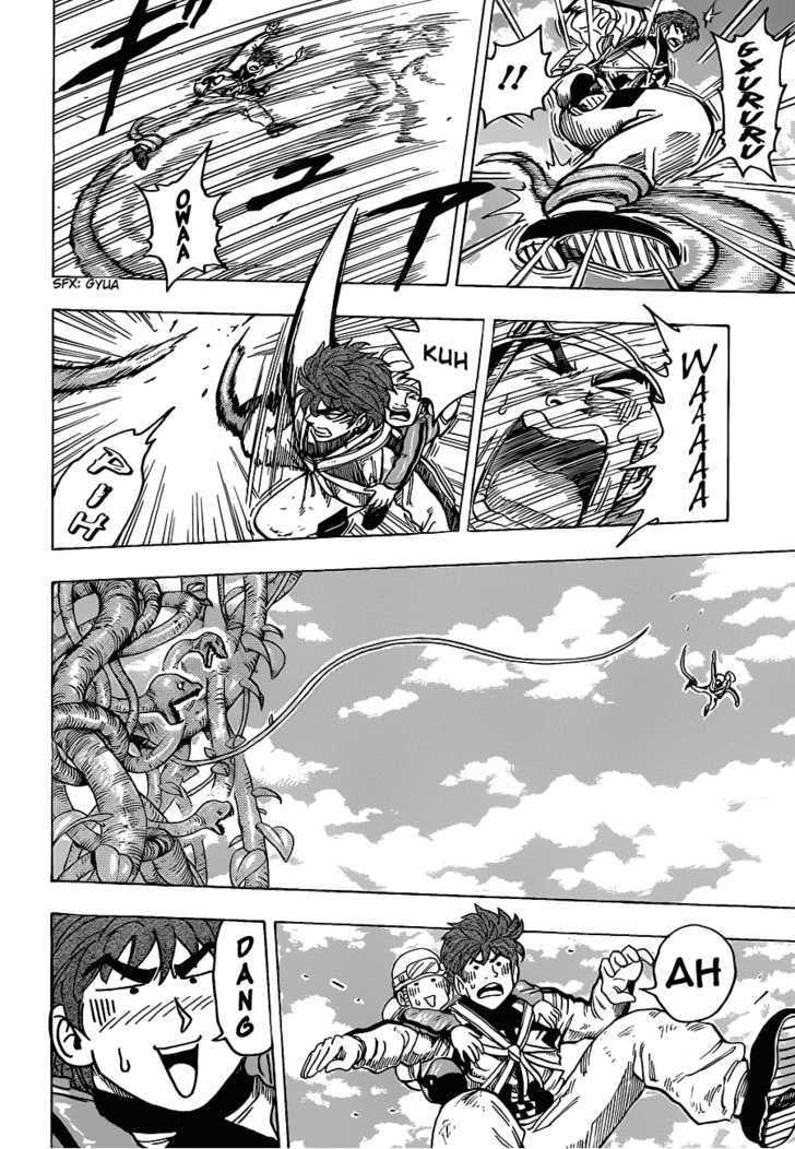 Toriko Chapter 104  Online Free Manga Read Image 16