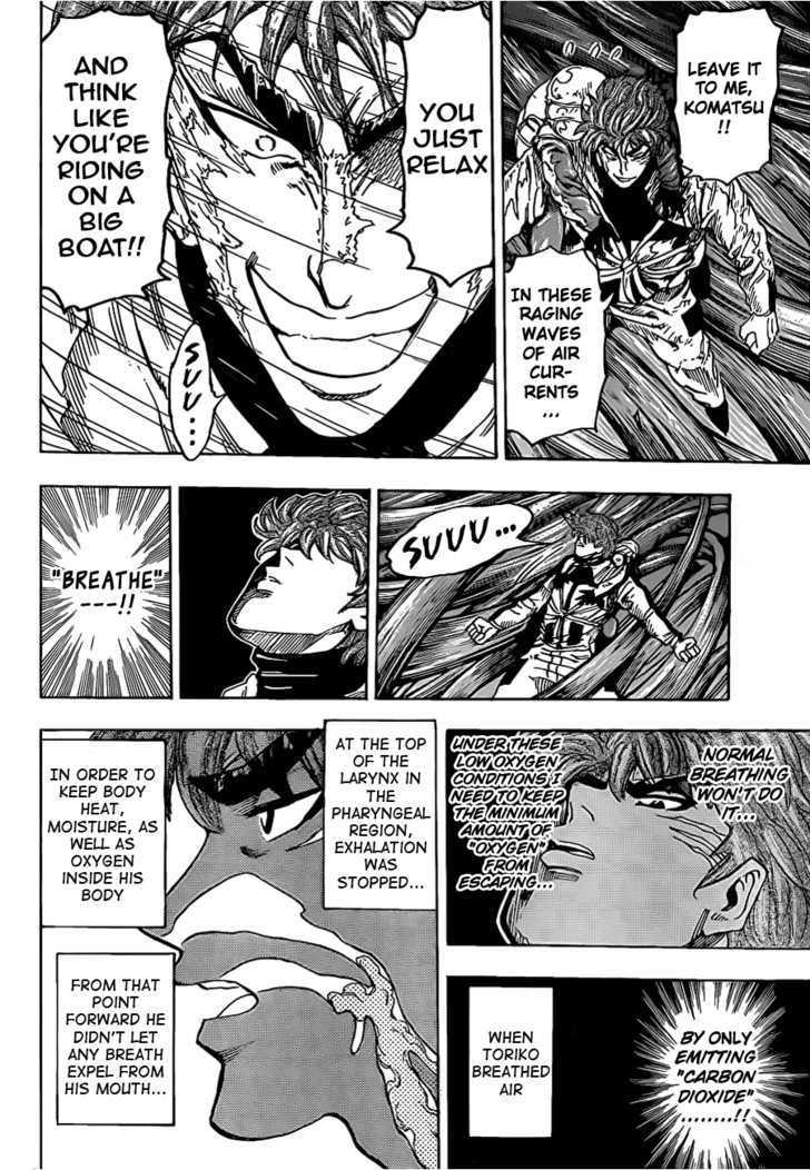 Toriko Chapter 105  Online Free Manga Read Image 14