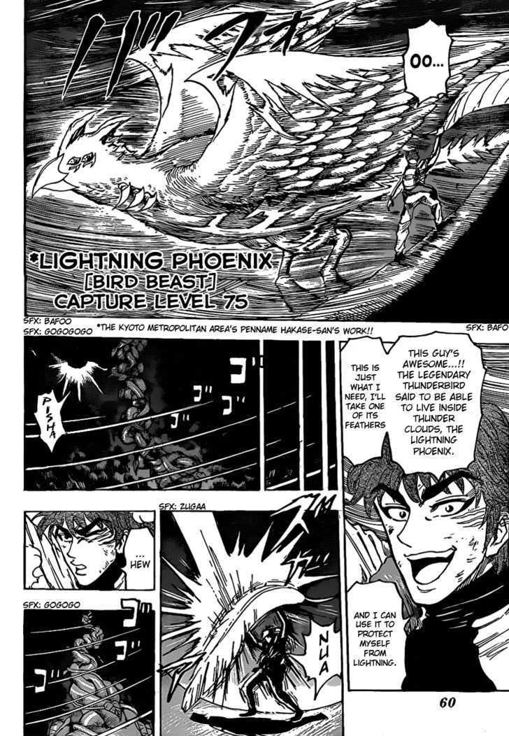 Toriko Chapter 105  Online Free Manga Read Image 16