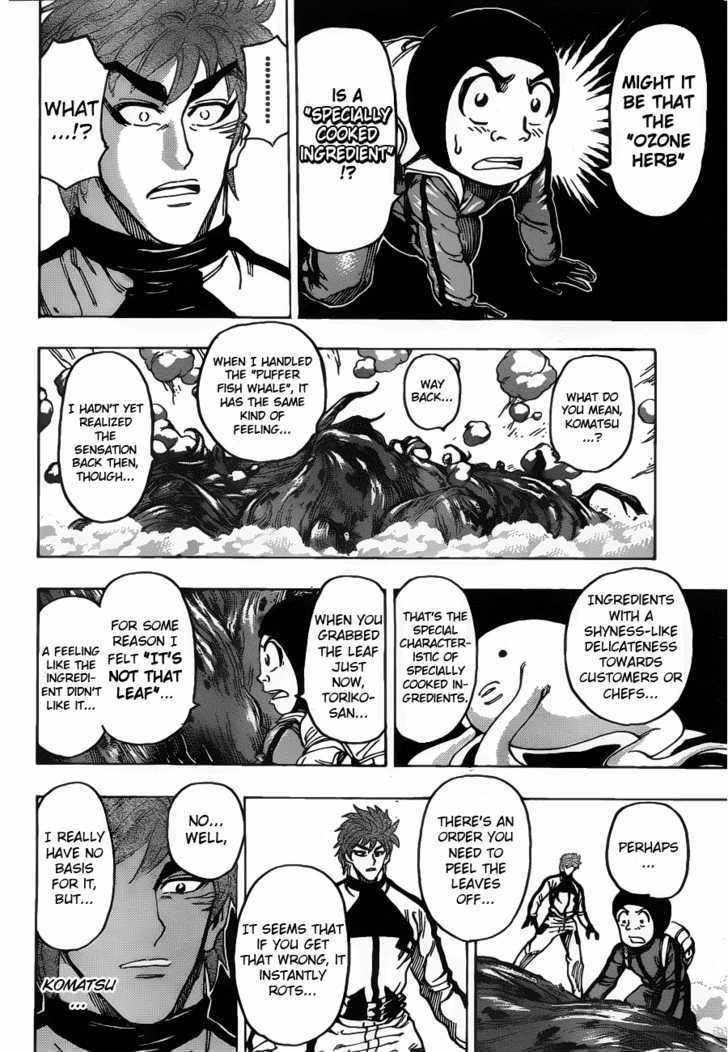 Toriko Chapter 107  Online Free Manga Read Image 10