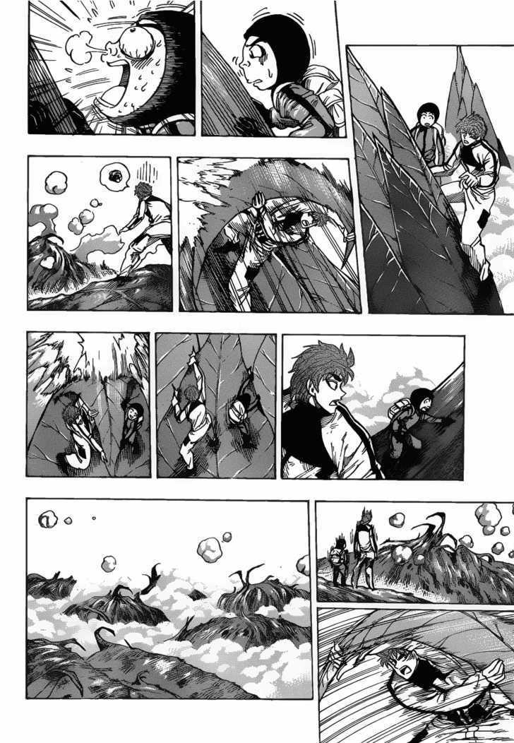 Toriko Chapter 107  Online Free Manga Read Image 14