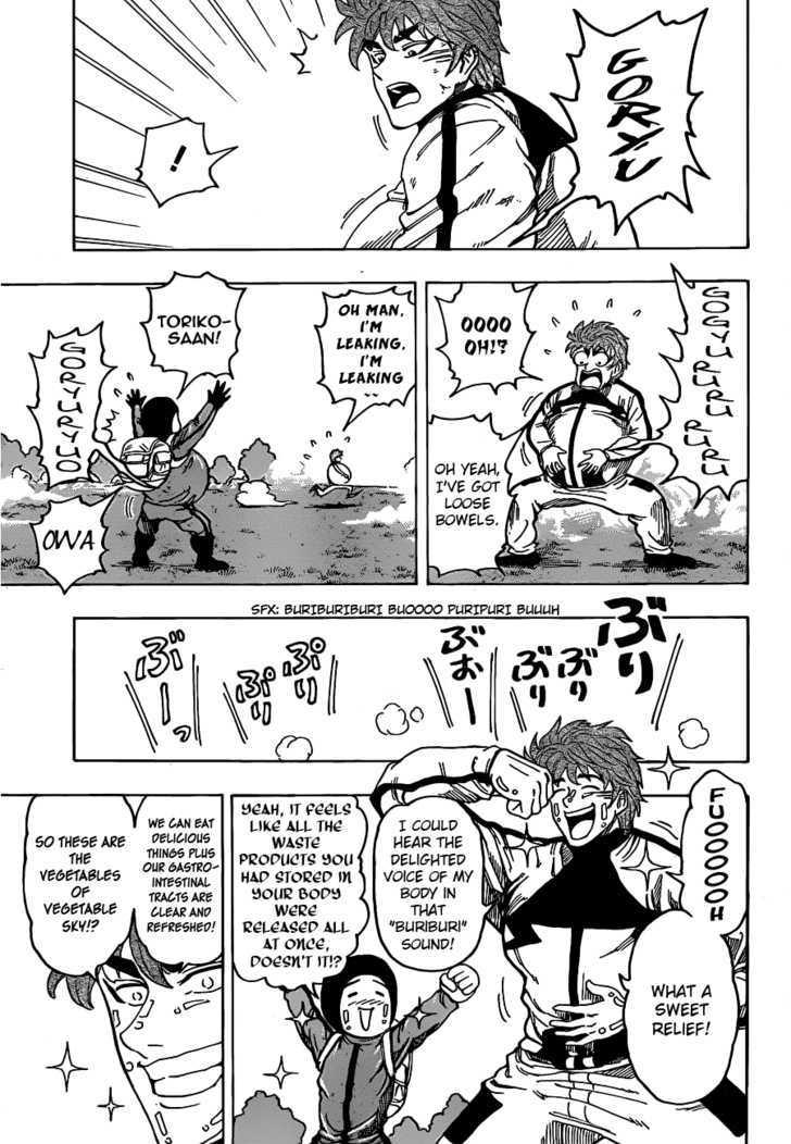 Toriko Chapter 107  Online Free Manga Read Image 3