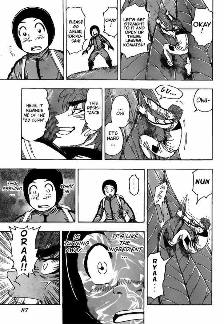 Toriko Chapter 107  Online Free Manga Read Image 7