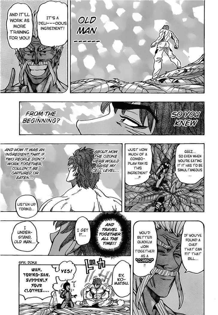 Toriko Chapter 108  Online Free Manga Read Image 11