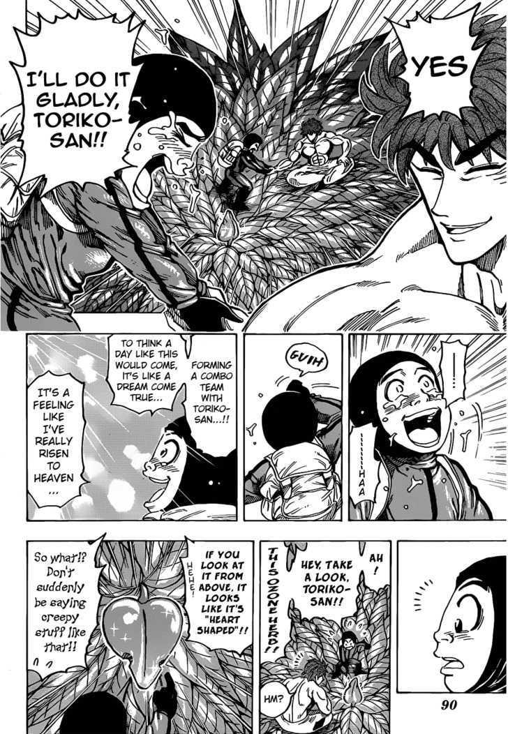 Toriko Chapter 108  Online Free Manga Read Image 15