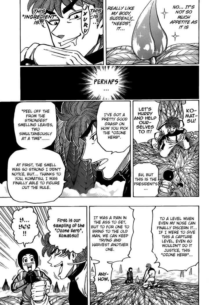 Toriko Chapter 108  Online Free Manga Read Image 5