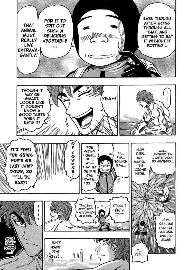 Toriko Chapter 109  Online Free Manga Read Image 11