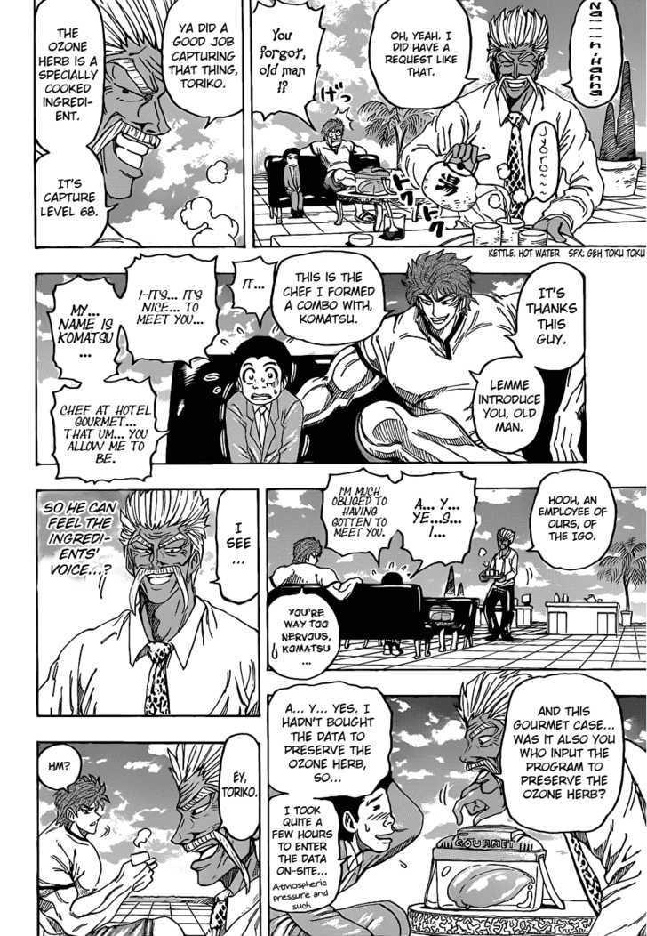 Toriko Chapter 109  Online Free Manga Read Image 14