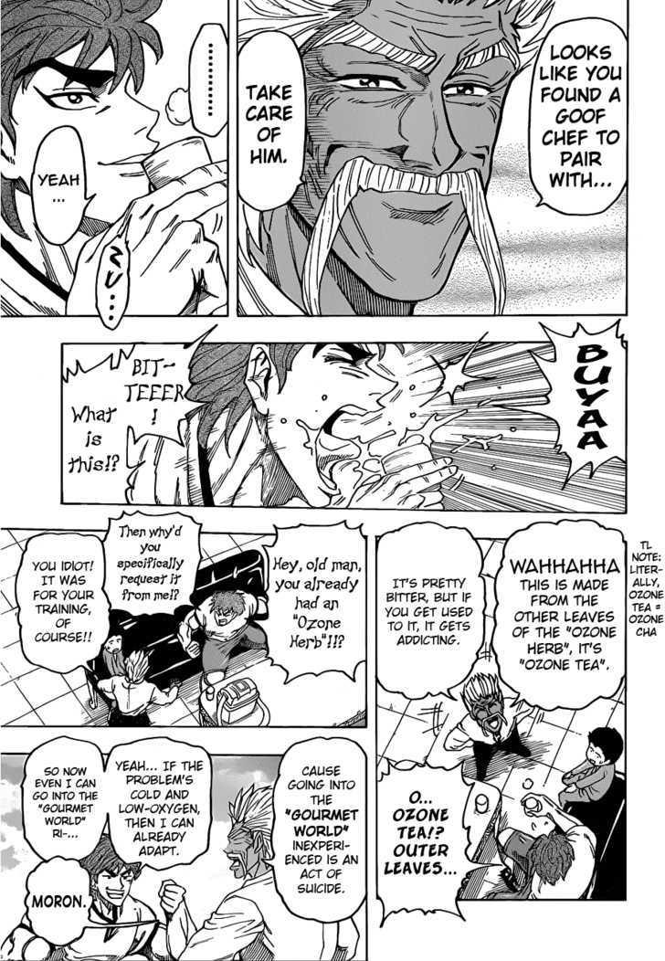 Toriko Chapter 109  Online Free Manga Read Image 15