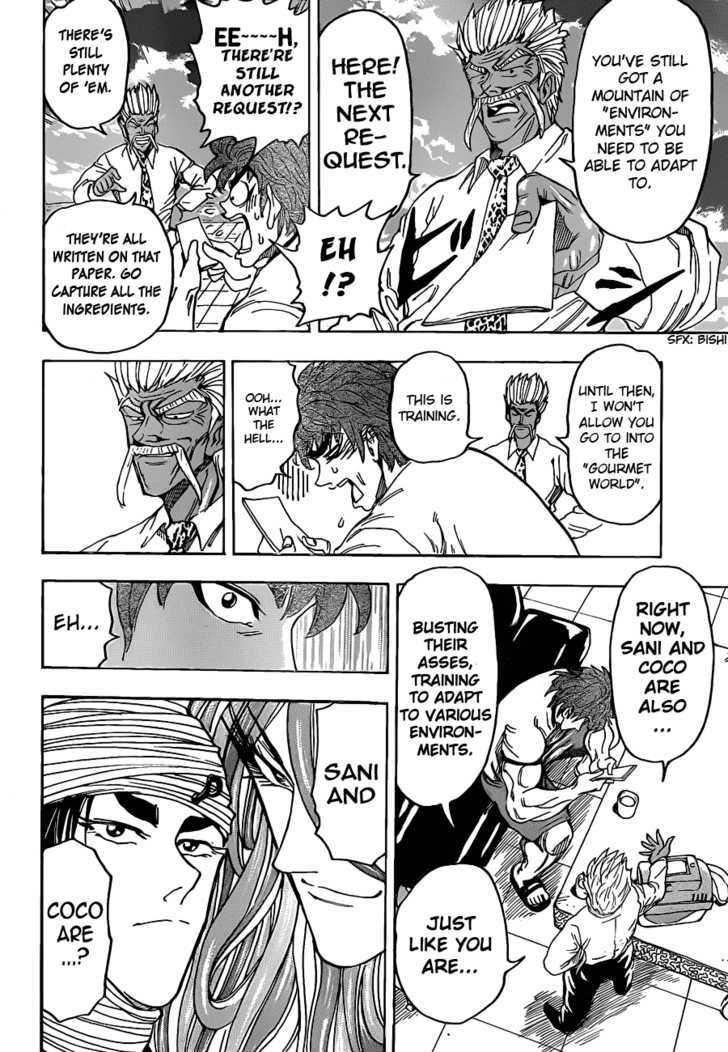Toriko Chapter 109  Online Free Manga Read Image 16