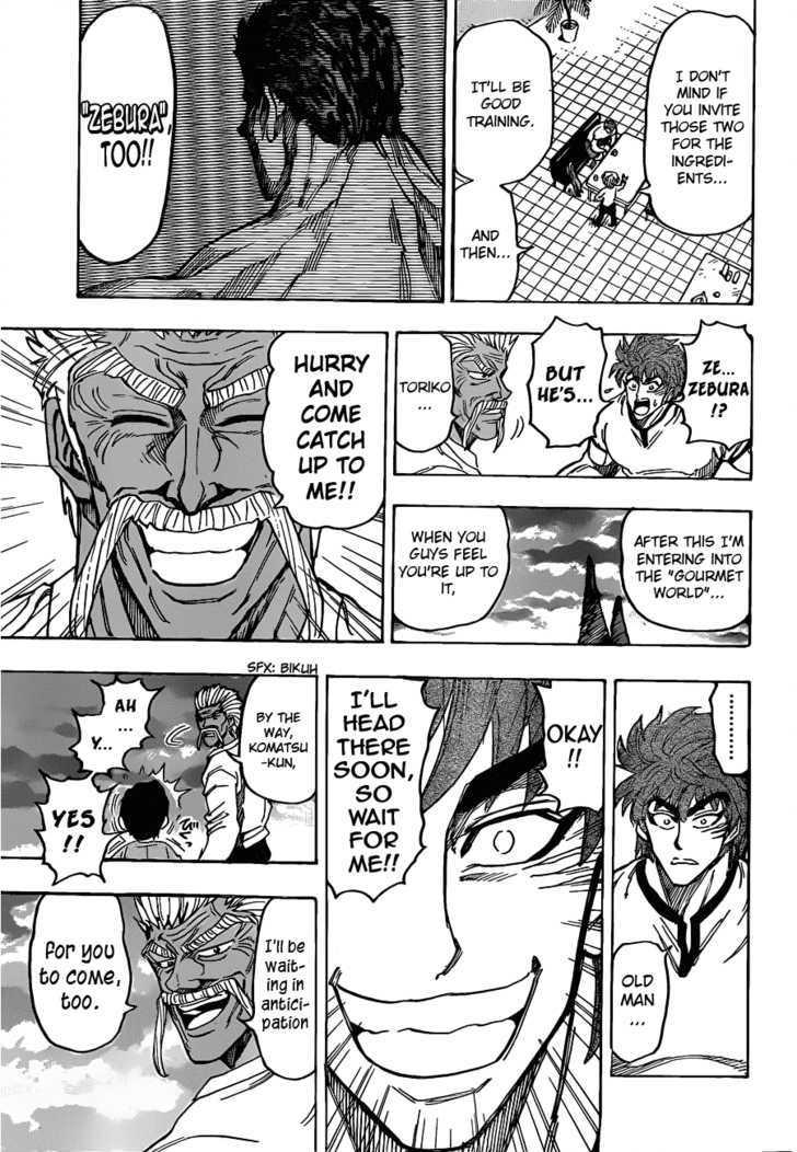 Toriko Chapter 109  Online Free Manga Read Image 17