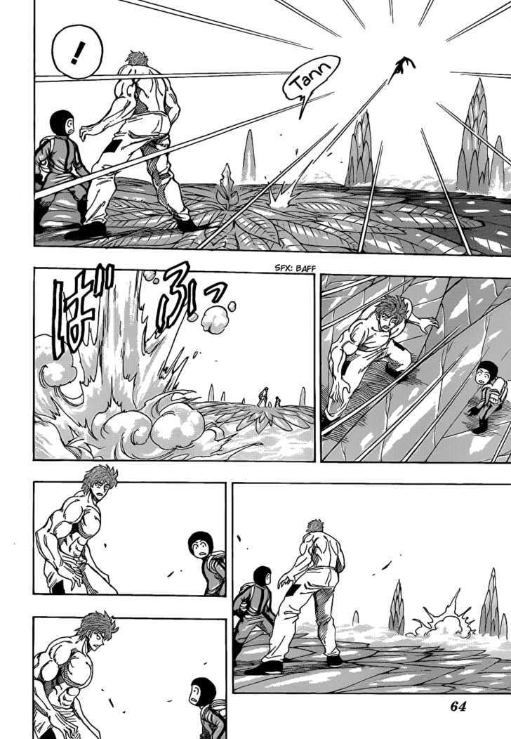 Toriko Chapter 109  Online Free Manga Read Image 6