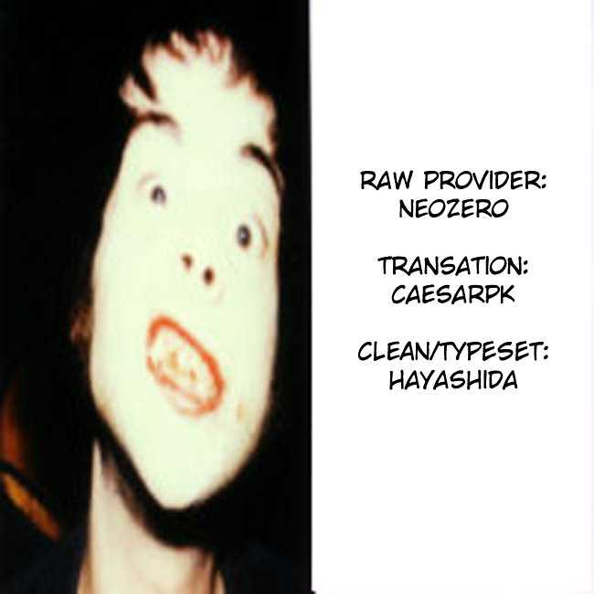 Toriko Chapter 11  Online Free Manga Read Image 19