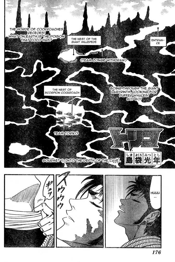 Toriko Chapter 11  Online Free Manga Read Image 2