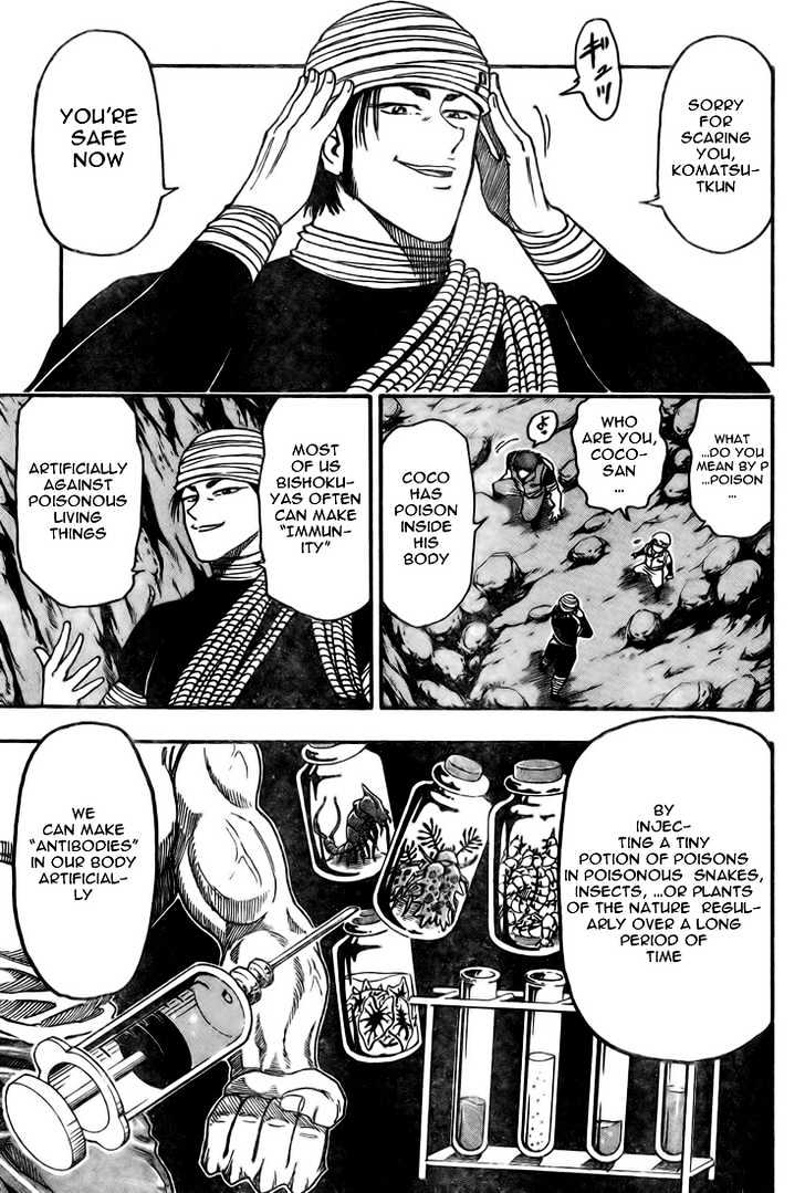 Toriko Chapter 11  Online Free Manga Read Image 3