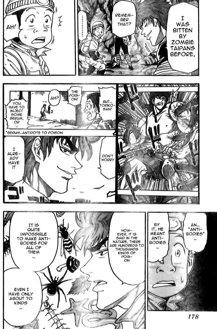 Toriko Chapter 11  Online Free Manga Read Image 4