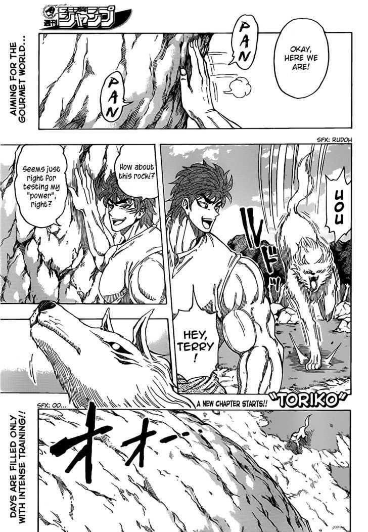 Toriko Chapter 110  Online Free Manga Read Image 1