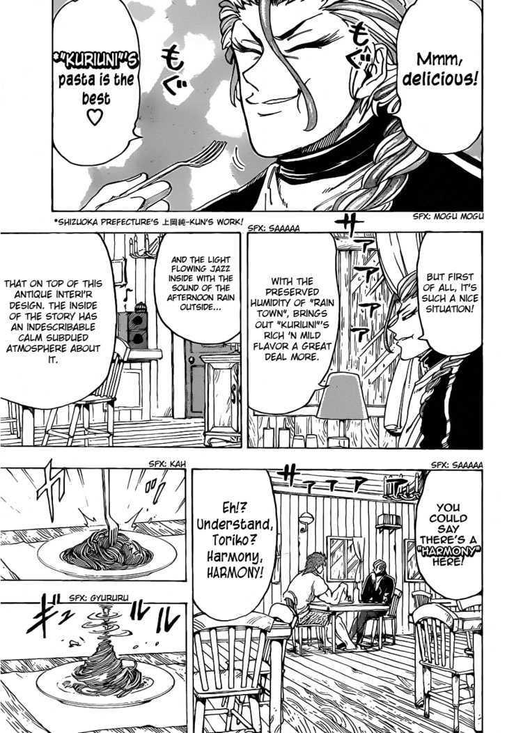 Toriko Chapter 110  Online Free Manga Read Image 10