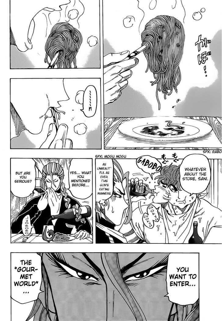 Toriko Chapter 110  Online Free Manga Read Image 11