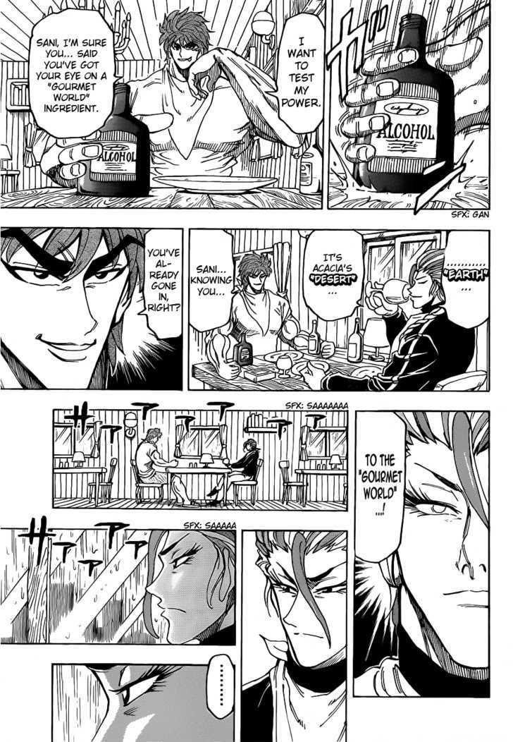 Toriko Chapter 110  Online Free Manga Read Image 12