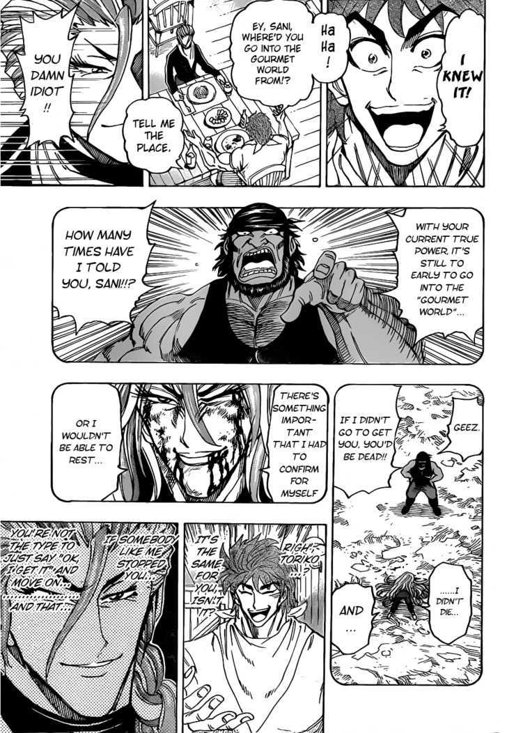 Toriko Chapter 110  Online Free Manga Read Image 14