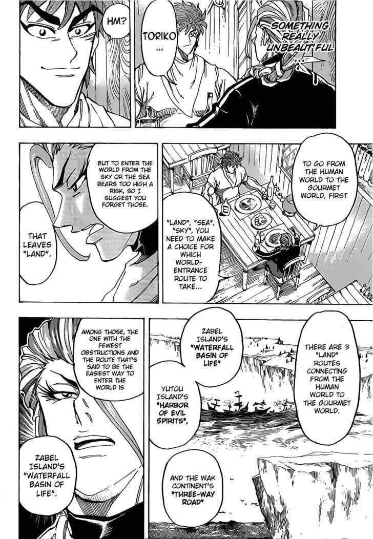 Toriko Chapter 110  Online Free Manga Read Image 15