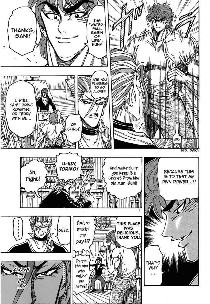 Toriko Chapter 110  Online Free Manga Read Image 16