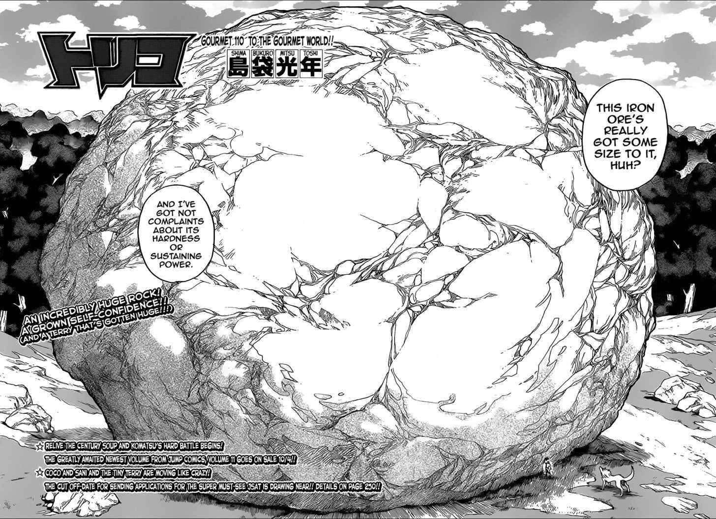 Toriko Chapter 110  Online Free Manga Read Image 2
