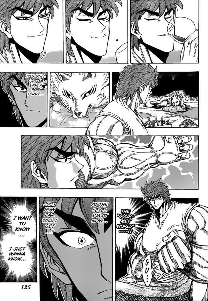 Toriko Chapter 110  Online Free Manga Read Image 8
