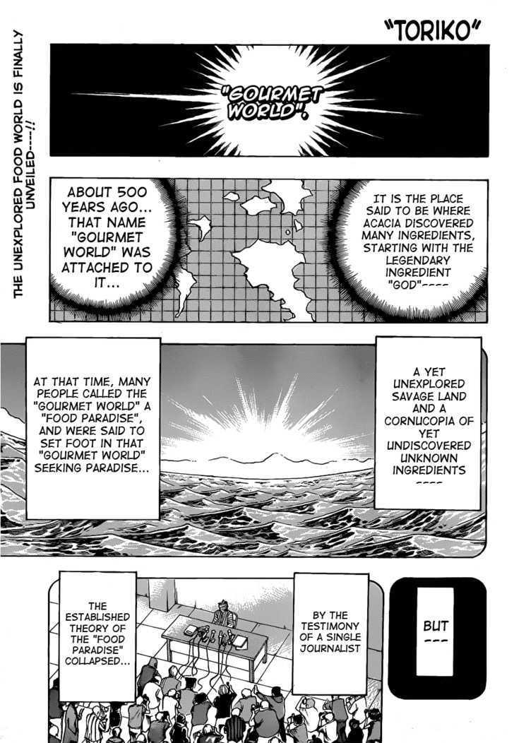 Toriko Chapter 111  Online Free Manga Read Image 1