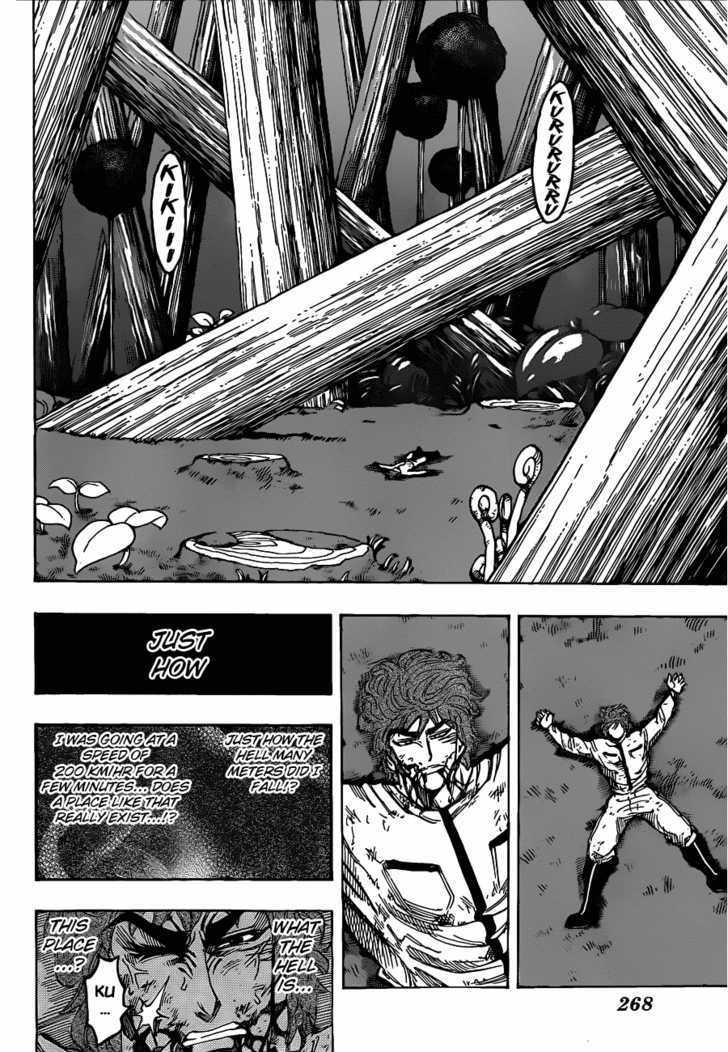 Toriko Chapter 111  Online Free Manga Read Image 16