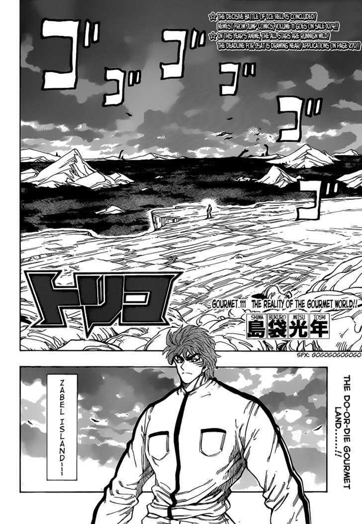 Toriko Chapter 111  Online Free Manga Read Image 4