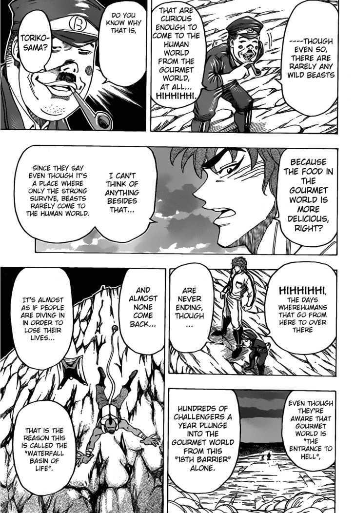 Toriko Chapter 111  Online Free Manga Read Image 7