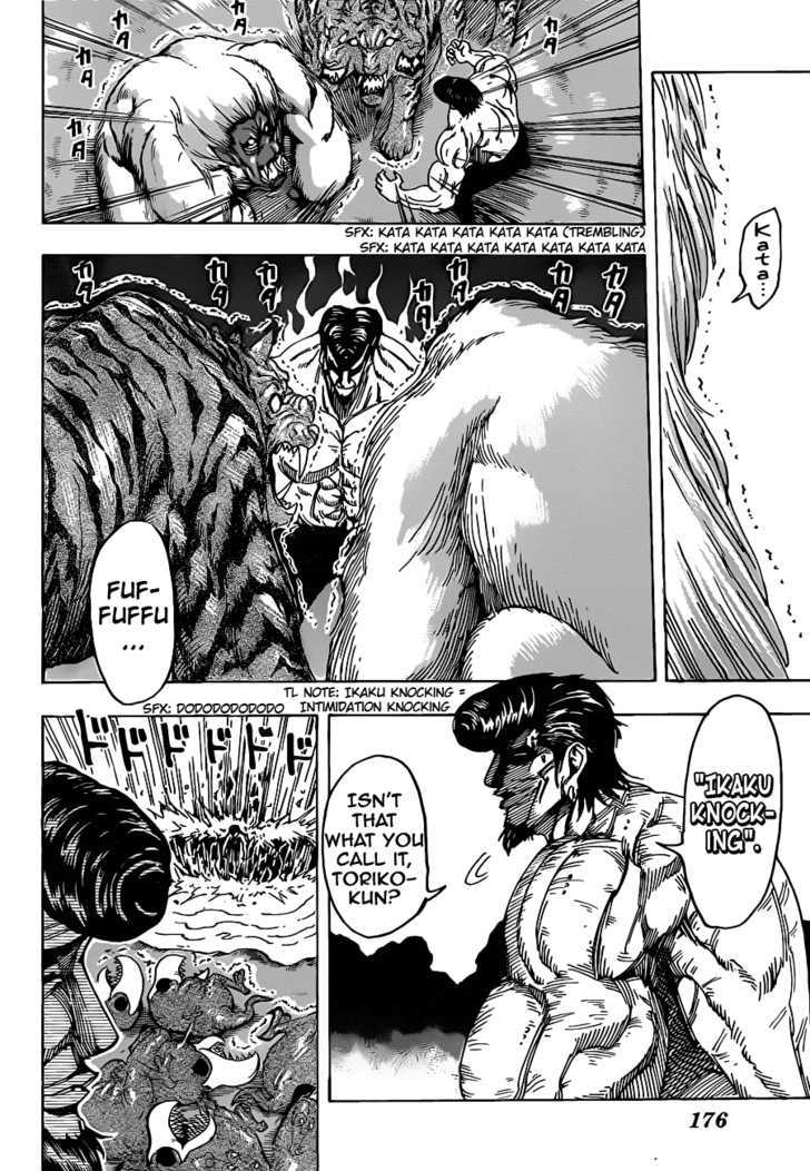 Toriko Chapter 113  Online Free Manga Read Image 11