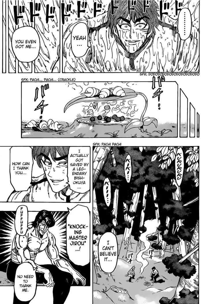 Toriko Chapter 113  Online Free Manga Read Image 12