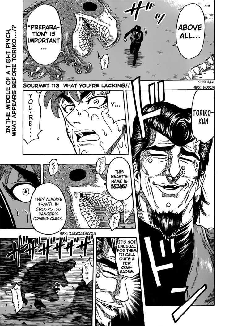 Toriko Chapter 113  Online Free Manga Read Image 3