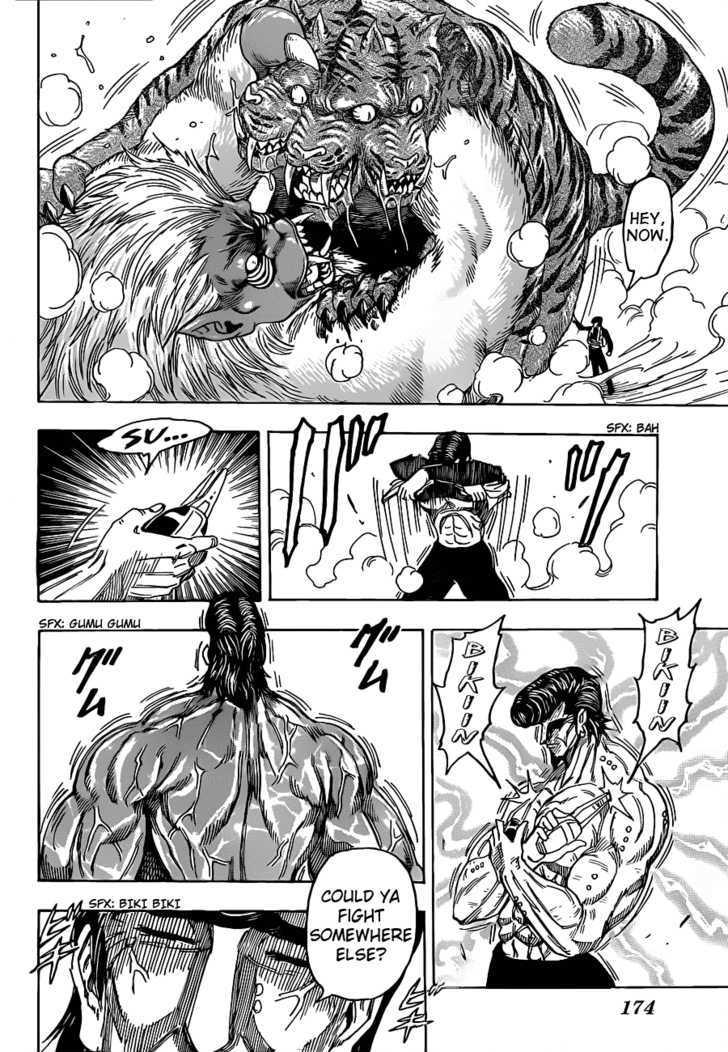 Toriko Chapter 113  Online Free Manga Read Image 9