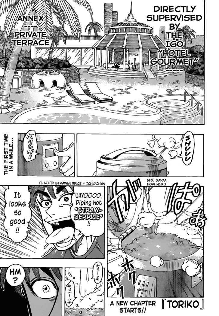 Toriko Chapter 114  Online Free Manga Read Image 1