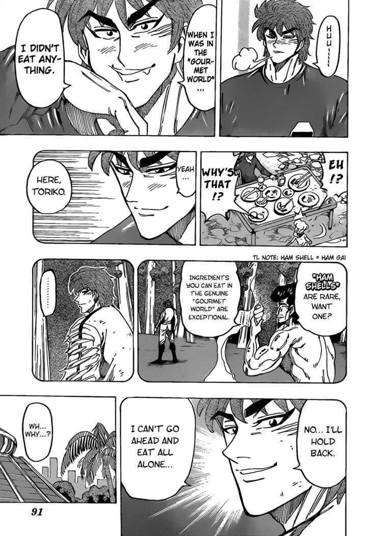 Toriko Chapter 114  Online Free Manga Read Image 11