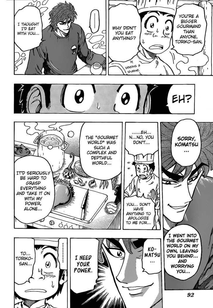 Toriko Chapter 114  Online Free Manga Read Image 12