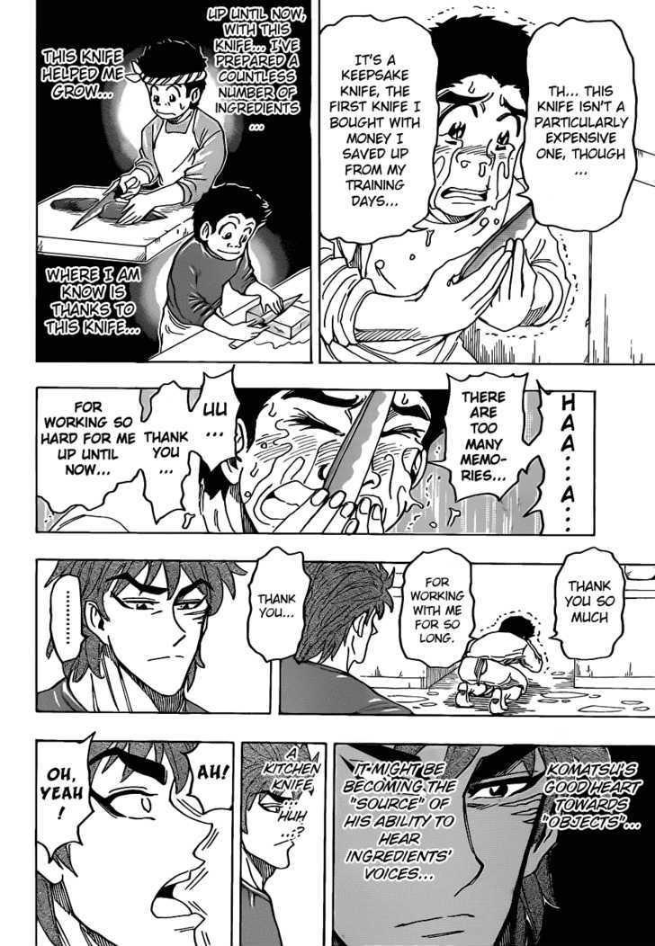 Toriko Chapter 114  Online Free Manga Read Image 16