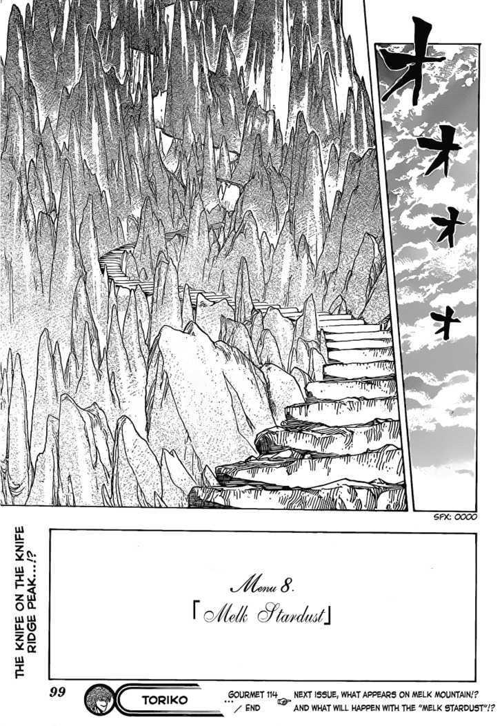 Toriko Chapter 114  Online Free Manga Read Image 19