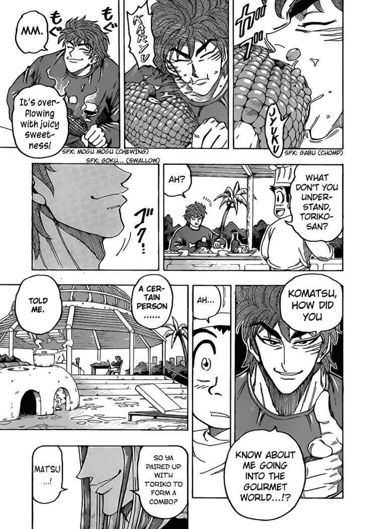 Toriko Chapter 114  Online Free Manga Read Image 5