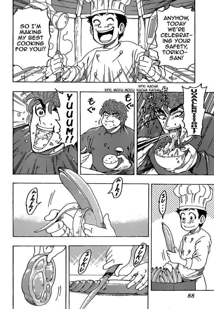 Toriko Chapter 114  Online Free Manga Read Image 8