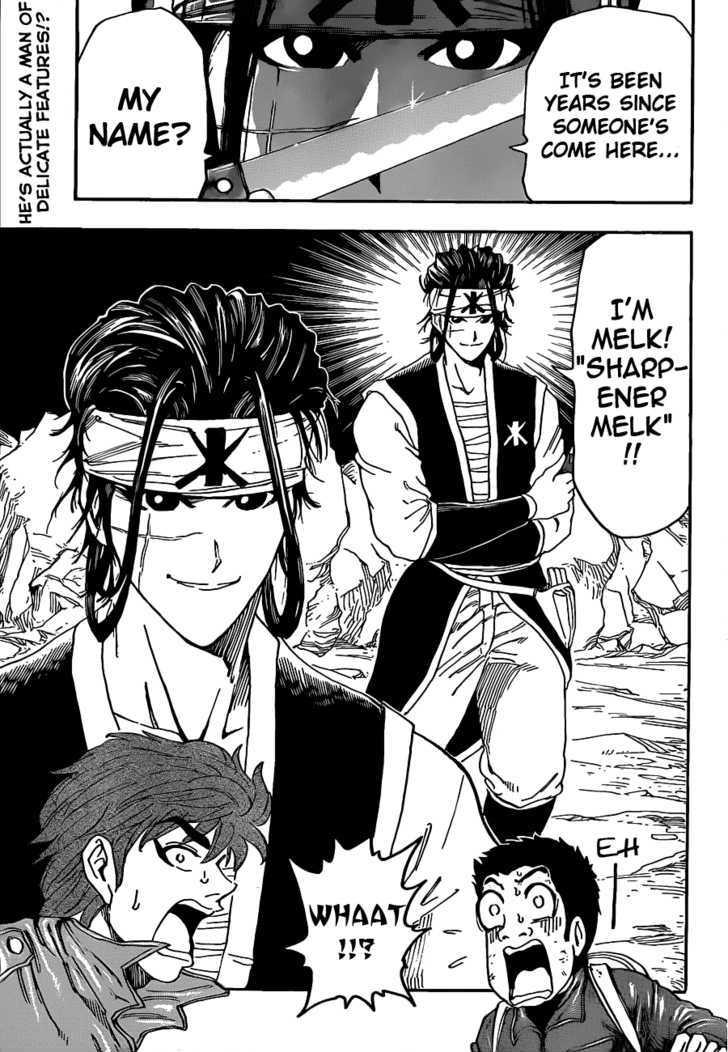 Toriko Chapter 115  Online Free Manga Read Image 19