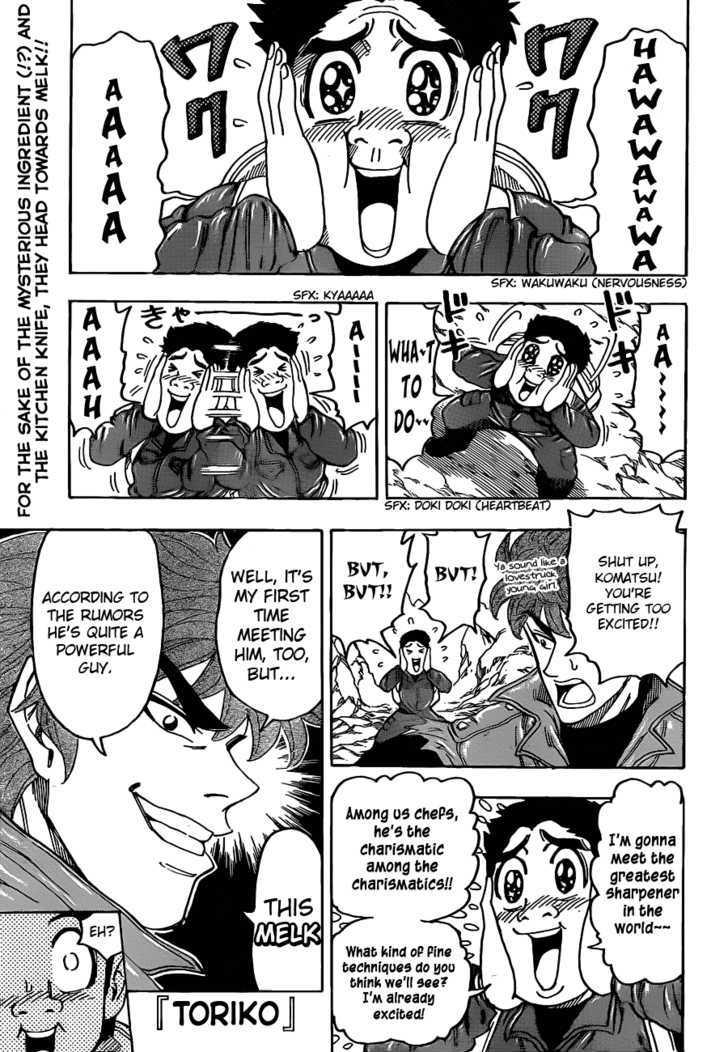 Toriko Chapter 115  Online Free Manga Read Image 2