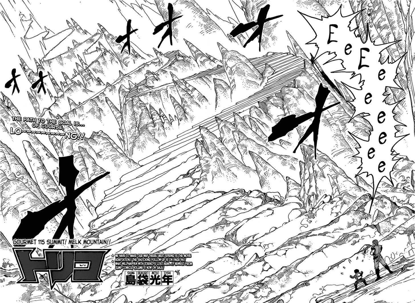 Toriko Chapter 115  Online Free Manga Read Image 5