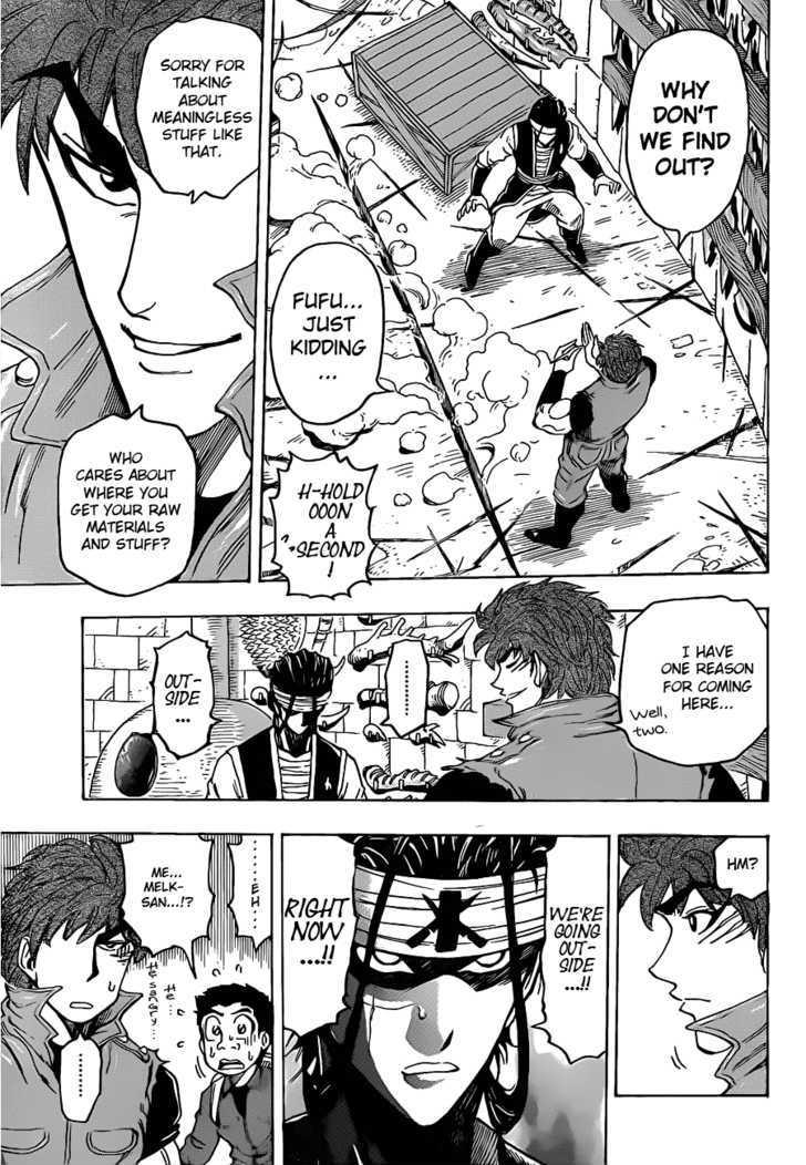 Toriko Chapter 116  Online Free Manga Read Image 13