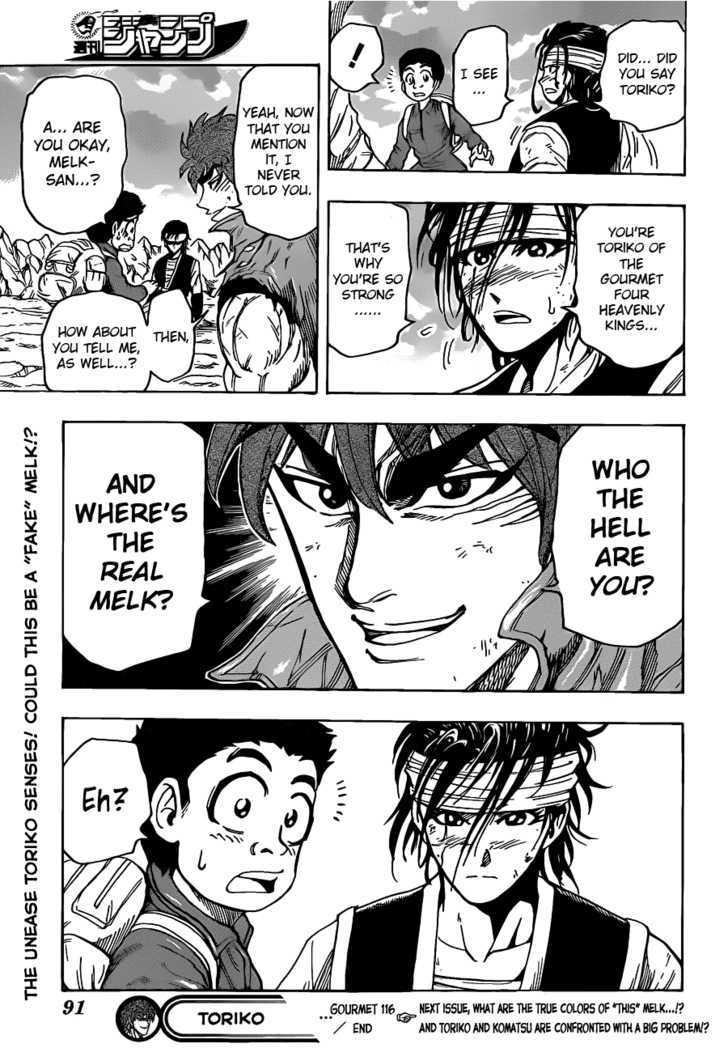 Toriko Chapter 116  Online Free Manga Read Image 19