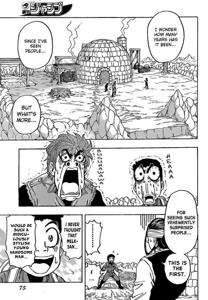 Toriko Chapter 116  Online Free Manga Read Image 3
